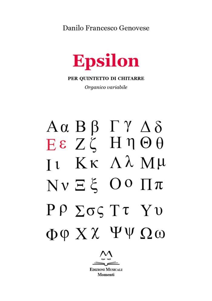 Epsilon di Danilo Genovese
